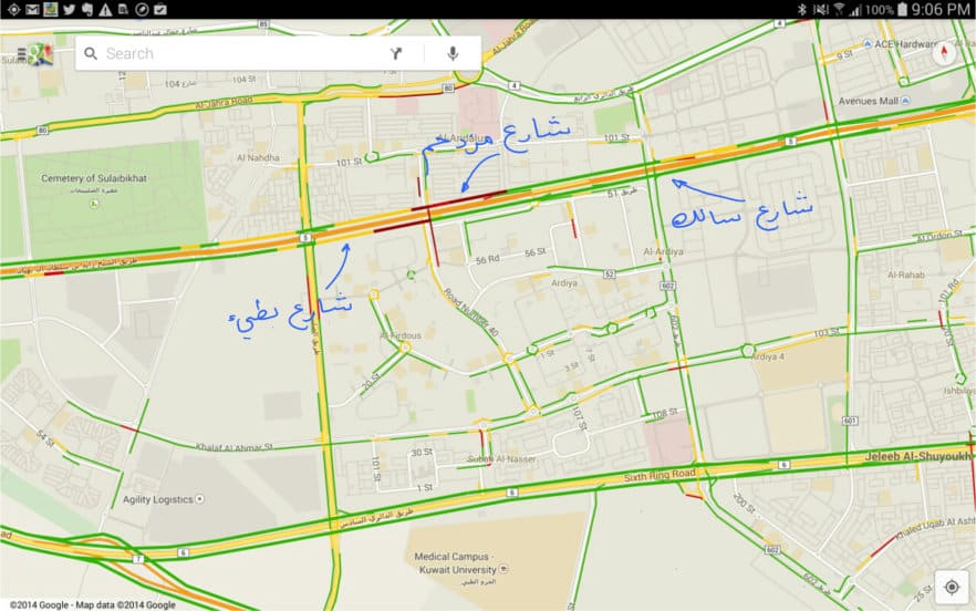 traffic on Google maps